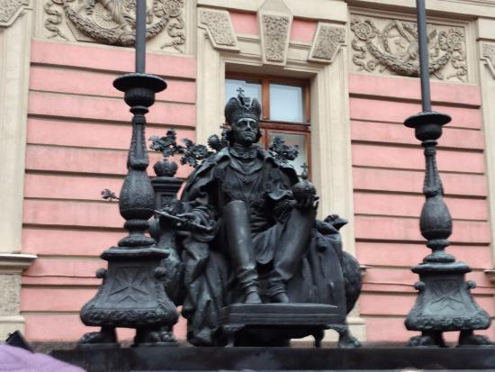 Pavel Pervy Monument