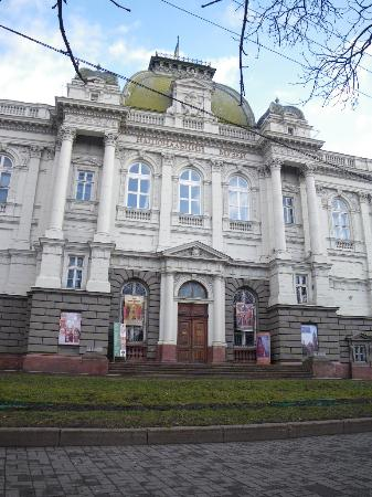 ‪Lviv Sheptitsky National Museum‬