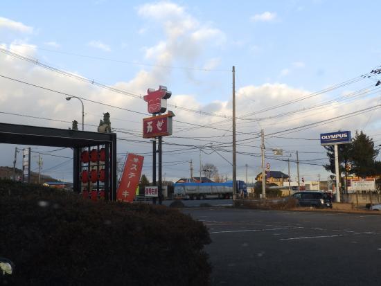 Nishigo-mura 사진
