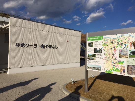 Yume Solar Kan Yamanashi
