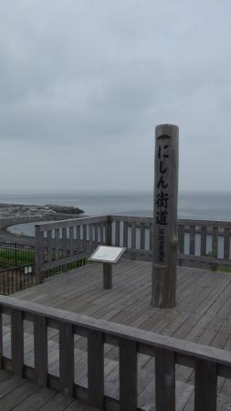 Ai Road Yuhi no Oka : ここからの海の眺めは最高です