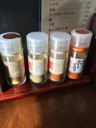 Nerikomi Udon Gon: photo0.jpg