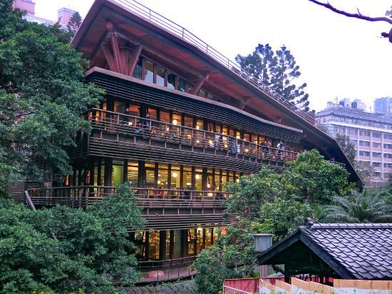 Beitou Public Library, Taipei