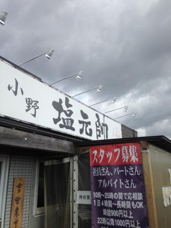 Ono, Japão: 外観