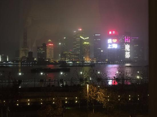 Waldorf Astoria Shanghai on the Bund: View from the room