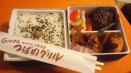 Tsubame Grill Ecute Shinagawa