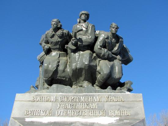 Monument to Soldiers-Athletes of Ural Participating in The Great Patriotic War