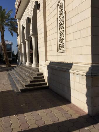 Al-Shamlan Mosque
