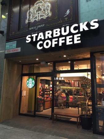 Starbucks Coffee Takamatsu Marugamemachi Festa