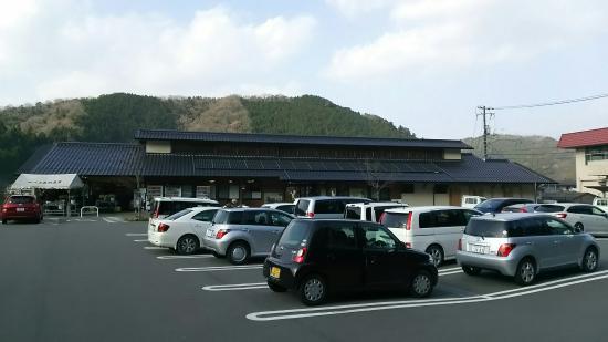 Rohasu Shimaji Onsen