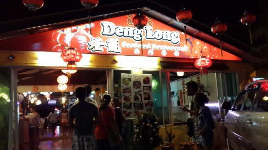 Deng Long Seafood Restaurant & Bar: Deng Lung Restaurant