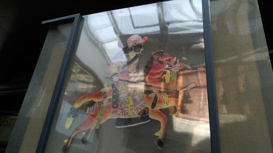 Shichahai Shadow Art Performance Hotel: персонаж театра теней