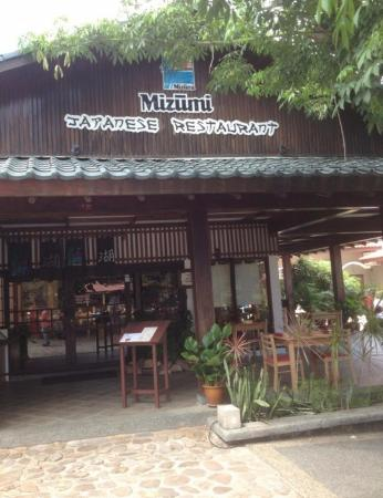Mizumi Japanese Restaurant (Closed)