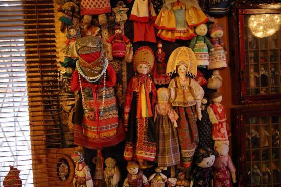 Kozlovo, روسيا: Кукла оберег дома