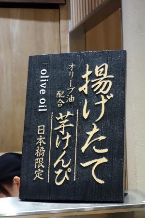 imoya kinjiro hidaka honten ������ ��������� tripadvisor