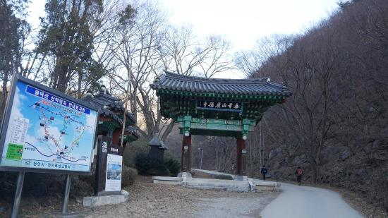Cheonan, South Korea: 광덕사 일주문