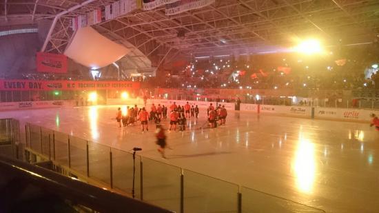 Nikko Kirifuri Ice Arena