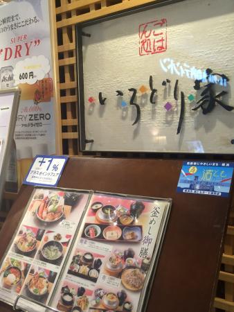 Irodoriya Sogo Yokohama
