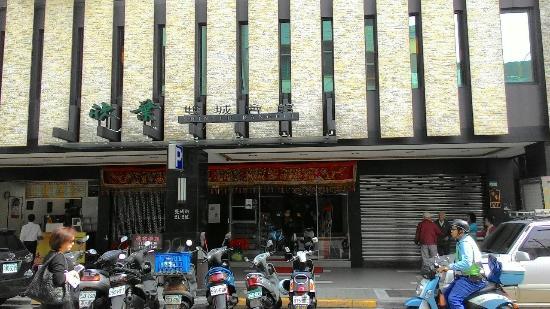 Xinye Shuangcheng Huiguan