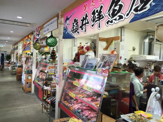 Ojima Imaiyu Market