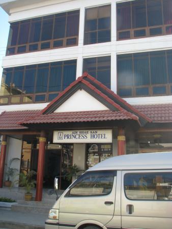 l entr e picture of princess hotel kyaing tong kengtung tripadvisor rh tripadvisor com