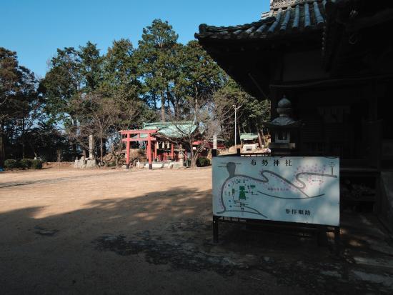 Fuse Shrine