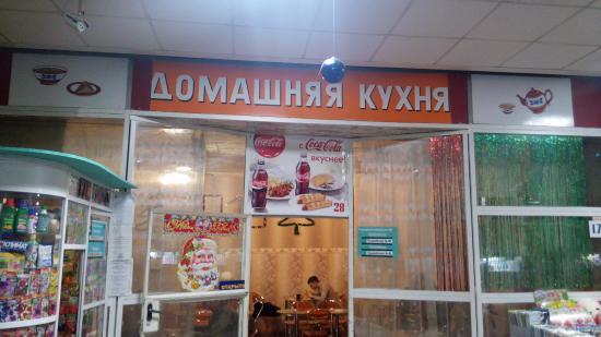 Domashnyaya Kukhnya