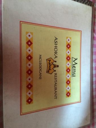 Ashoka Restaurant: photo6.jpg