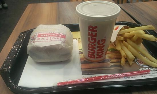 Burger King Kawasaki DICE