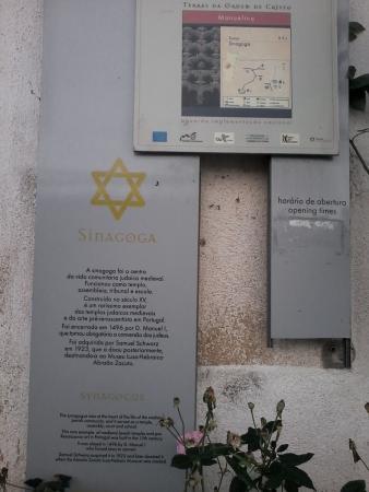 Museu Luso-Hebraico