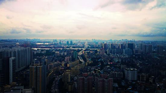 Guangzhou City Inn Hotel Apartment Guangzhou Changgang