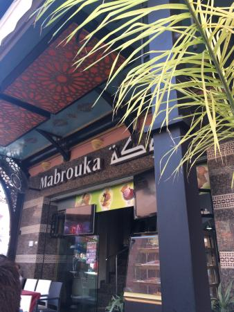 Restaurant Mabrouka: photo0.jpg