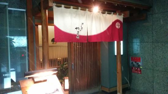 Sushiyanoyamada