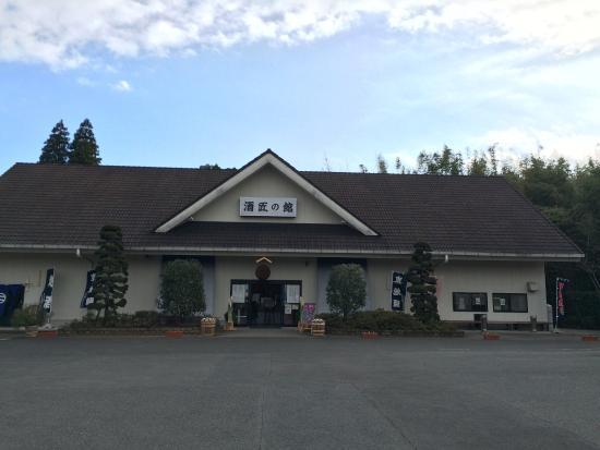 Sommelier House Sakasho no Yakata