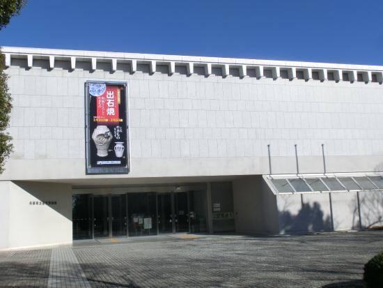 Hyogo Prefectural Museum of History: 博物館入り口