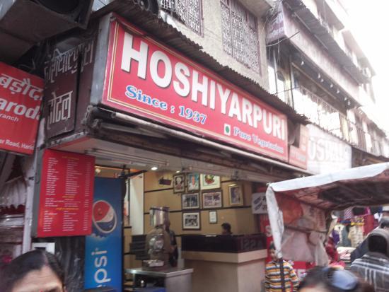 Hoshiyar Puri : Outer view