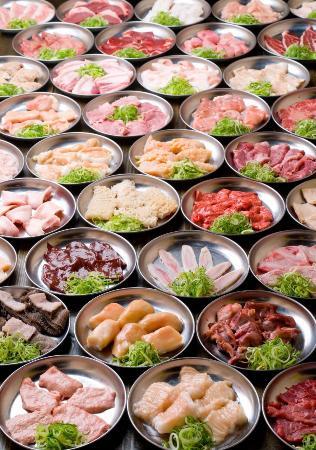Showa Taisho Variety meat ( Horumonyaki) Sennichimae