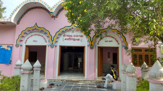 Valmiki Ashram Temple: Luv kush birth place temple