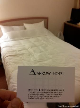 Arrow Hotel: 침실