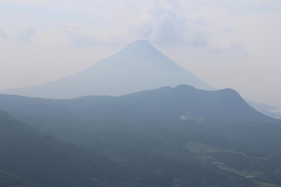 Mt. Onodake