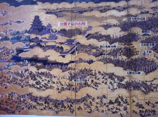 Map in the past Picture of Osaka Castle Park Osaka TripAdvisor