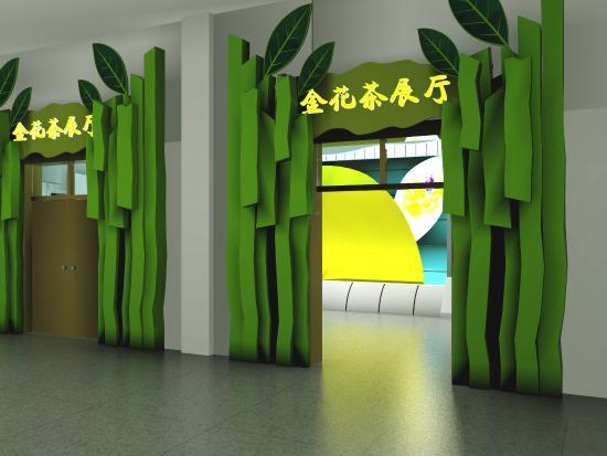 Jinhuacha Park: Exhibition hall of golden camellias