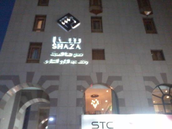 Shaza Al Madina My Lovely Hotel