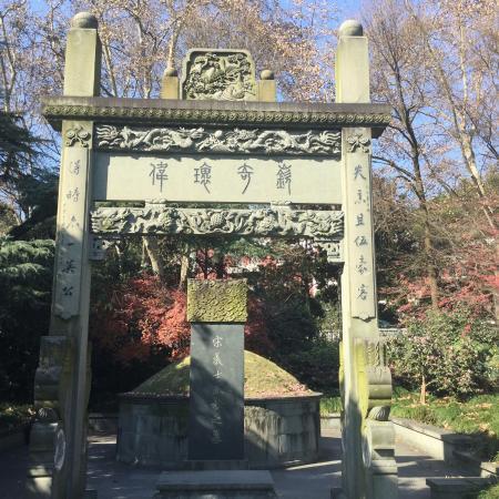 Gai Jiaotian's Tomb