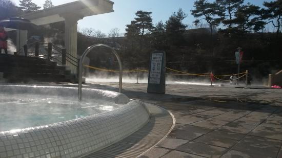 Кенги-до, Южная Корея: Бассейн на улице