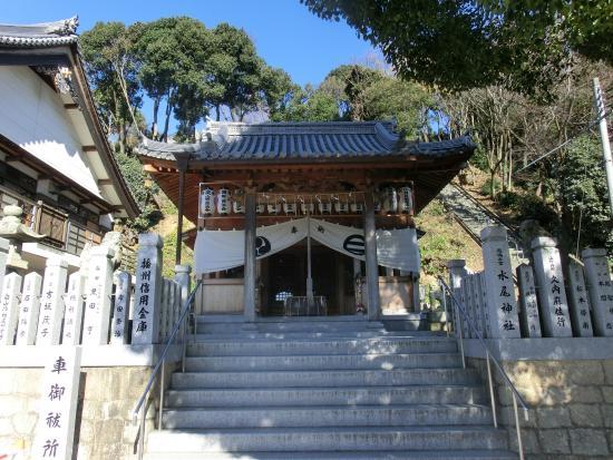 Mio Shrine
