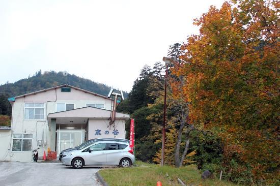 Horoka Onsen