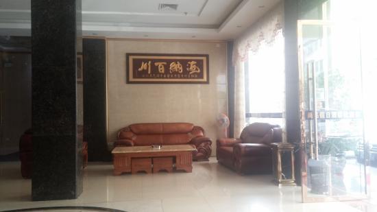 Shangpin Holiday Hotel