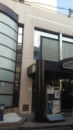 Photo of Kariya Plaza Hotel