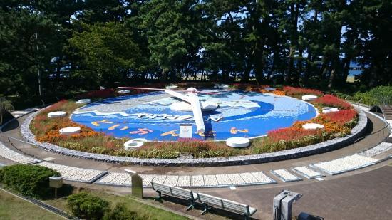 Matsubara Park